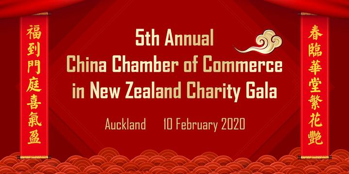 CCCNZ Charity Gala Auction Items List